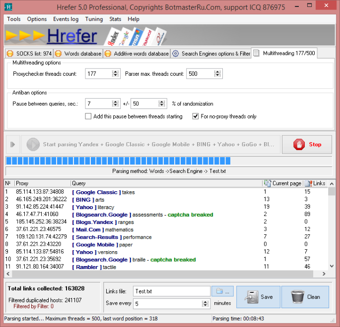 Screenshot of main window of Hrefer 5.0