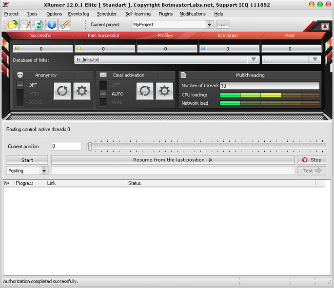 Screenshot of main window of XRumer 12